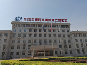 Hebei Zhengyang Wire Mesh Products Co., Ltd.